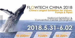 The Seventh FlowTech International Pumps & Valves & Pipe Exhibition