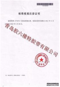 1-1F33110105OT