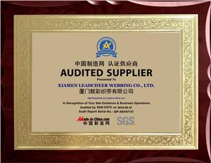 Xiamen Leadcheer became a Audited Supplier by SGS