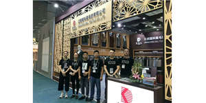 China international textile fabrics (spring and summer) fair