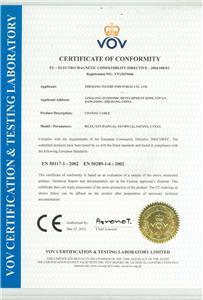 Zhejiang Tianjie Industrial Corp CE Certificate
