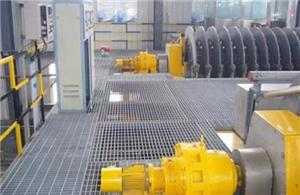 Power Plant Platform Steel Grating