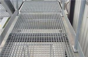 Smelter Platform Steel Grating