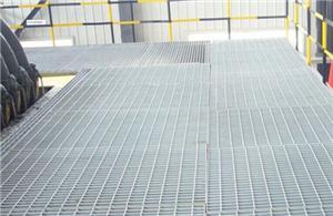 Plant Plank Steel Grating