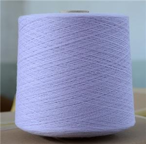 80% Cashmere Yarn 2/26nm In Stocks For Knitting Clothing