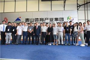 The 12th Chinese Network Media in shandong