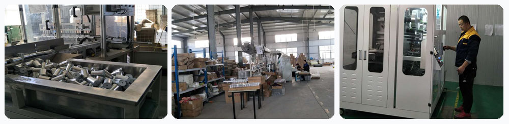 Refrigeration-Parts-Factory.jpg