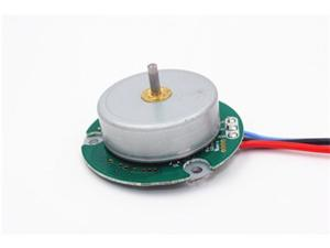 Cleaner Robot Brushless Dc Motor