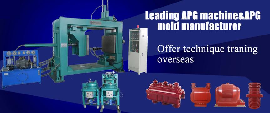 APG casting machine