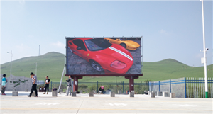 P8 outdoor fixed led display installation in Mongolia