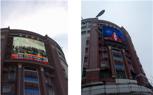 P10 outdoor fixed led display installation in Xiamen
