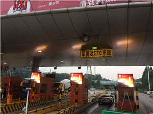 Tecnon Smart Display LED advertising machine is settle in Shenzhen Shuiguan Expressway Bulan Station