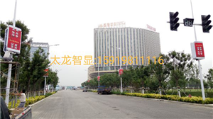 Tianjin Has Become The City That Using The Largest Number Of Pole Led Display In China
