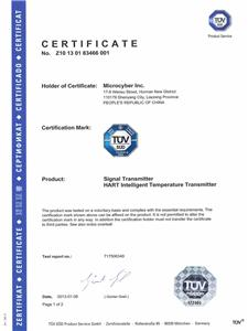 TUV Safety Integrity Level(TT105H)