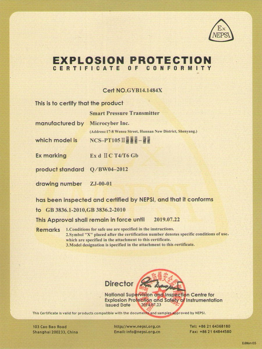 Explosion Protection Certificate of Conformity(NCS-PT105II abc-de)