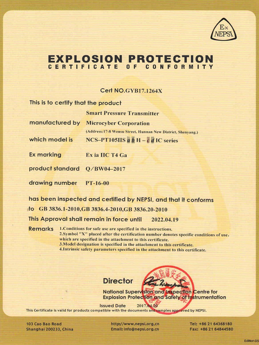 Explosion Protection Certificate of Conformity(NCS-PT105II SabH-cd IC)