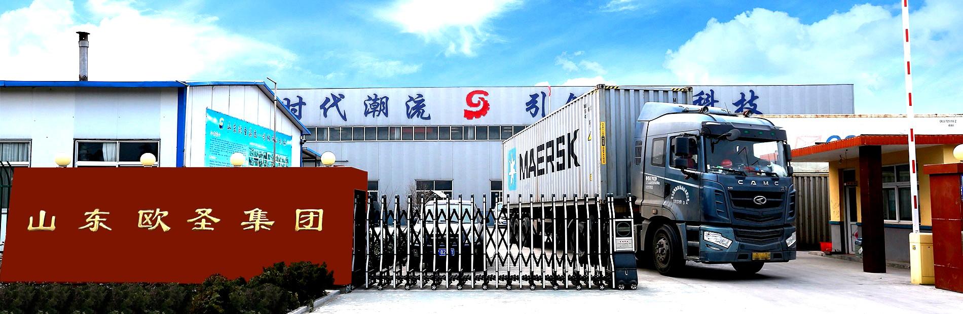 Company Picture1
