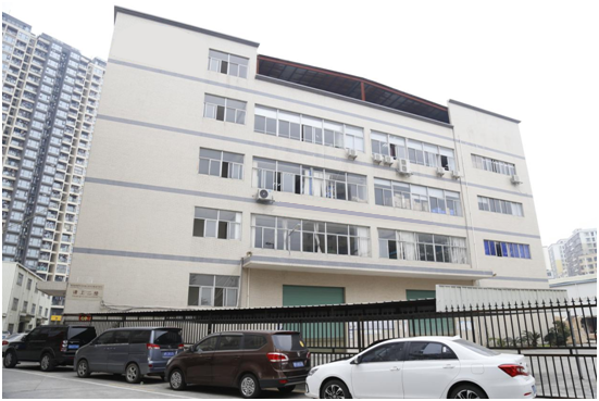 Shenzhen Jeas-union Industrial co.,ltd