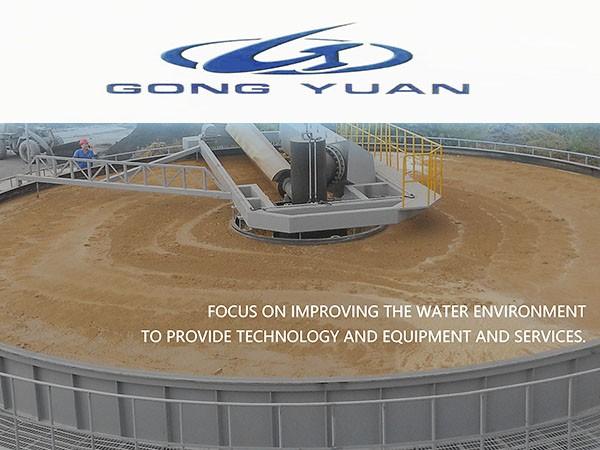 Manufacturer Shallow Air Flotation equipment