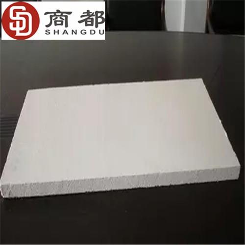 Pure Asbestos Sheet