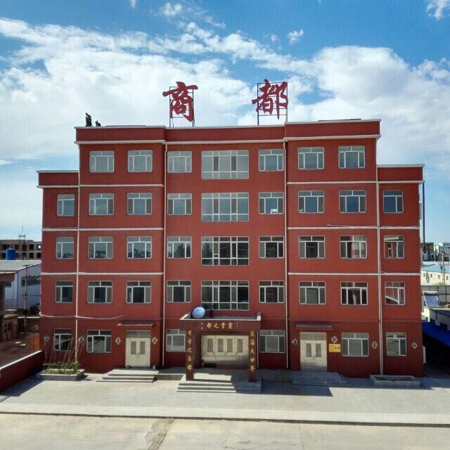 About Shangdu