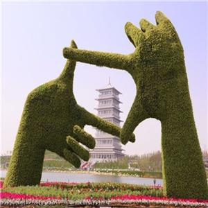 Artificial green sculpture