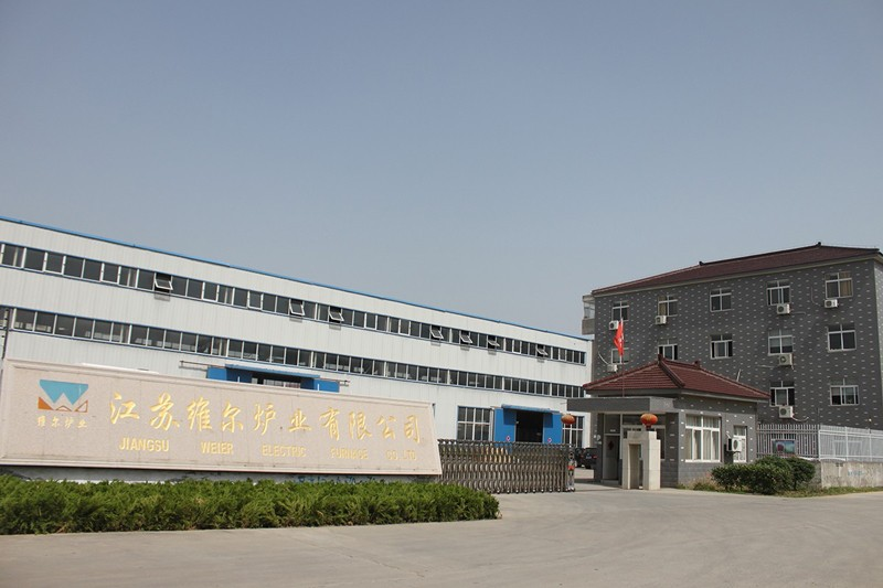 Jiangsu Weier Furnaces Industry Co.,Ltd.
