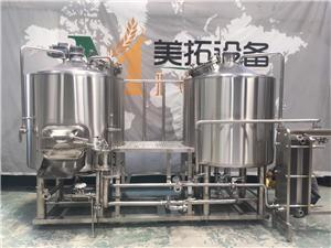 7BBL Draft brewery equipment