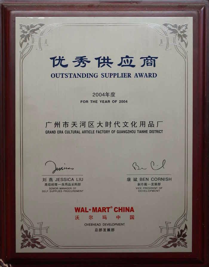 Outstanding Supplier Award