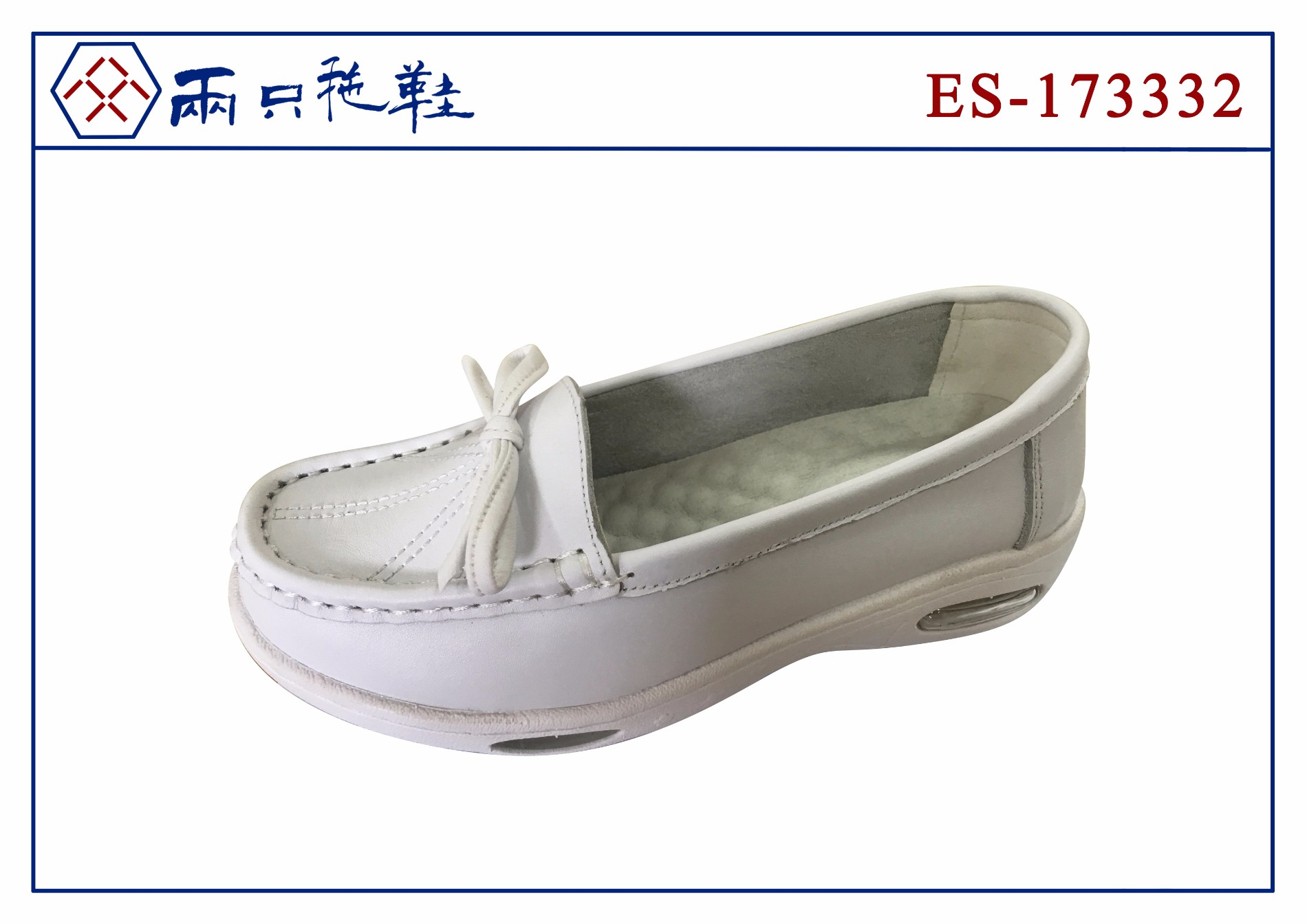 PU material shoes