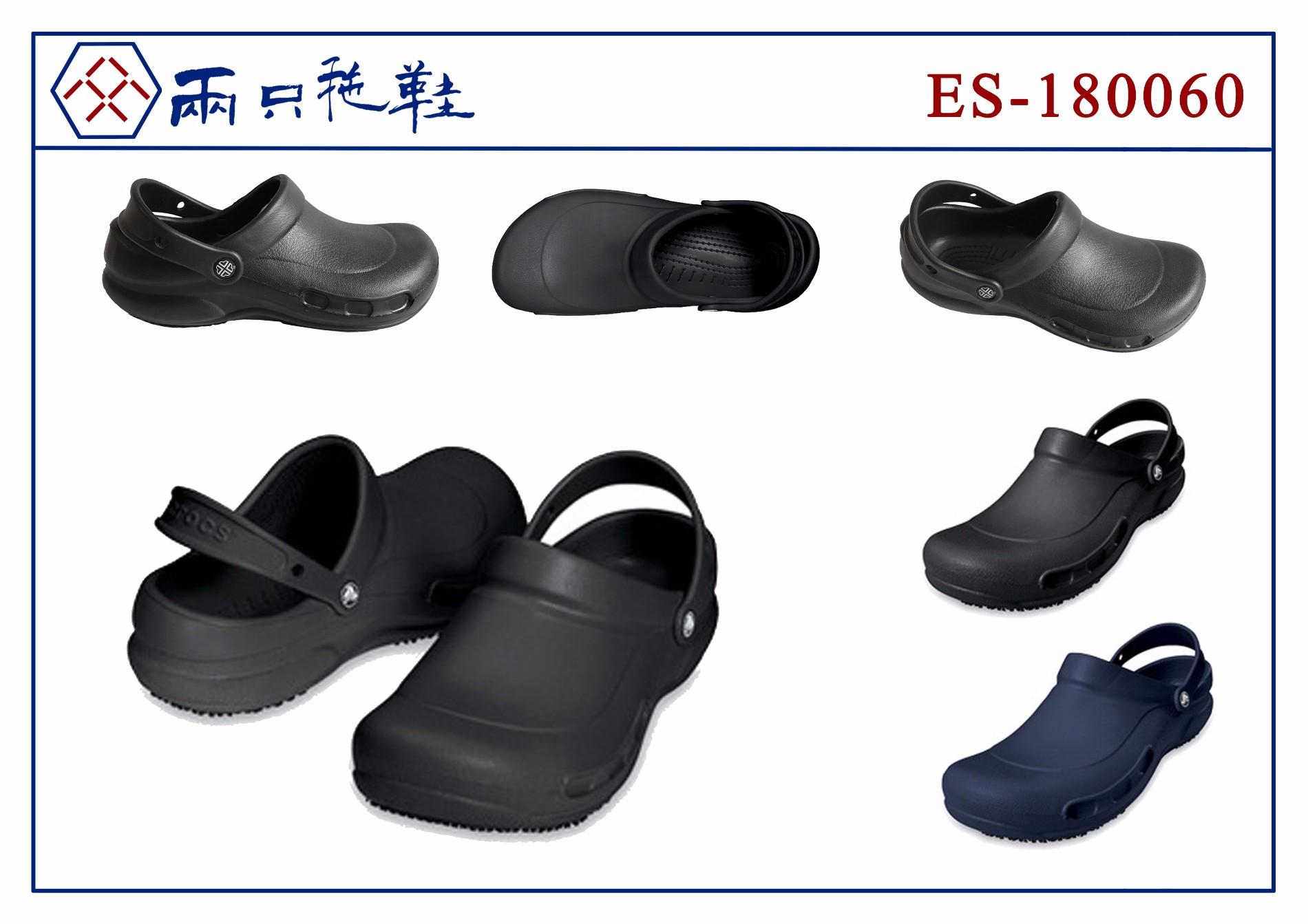 EVA kitchen shoes