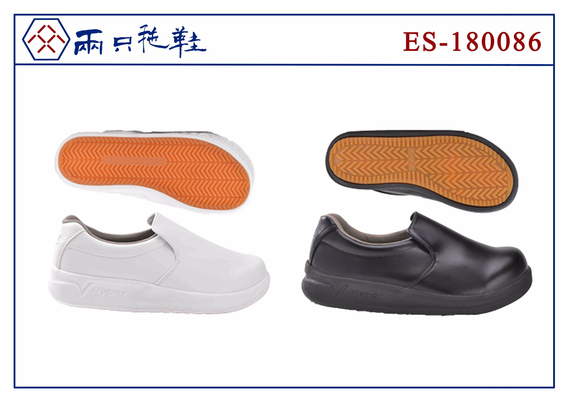 Leather upper kitchen shoes