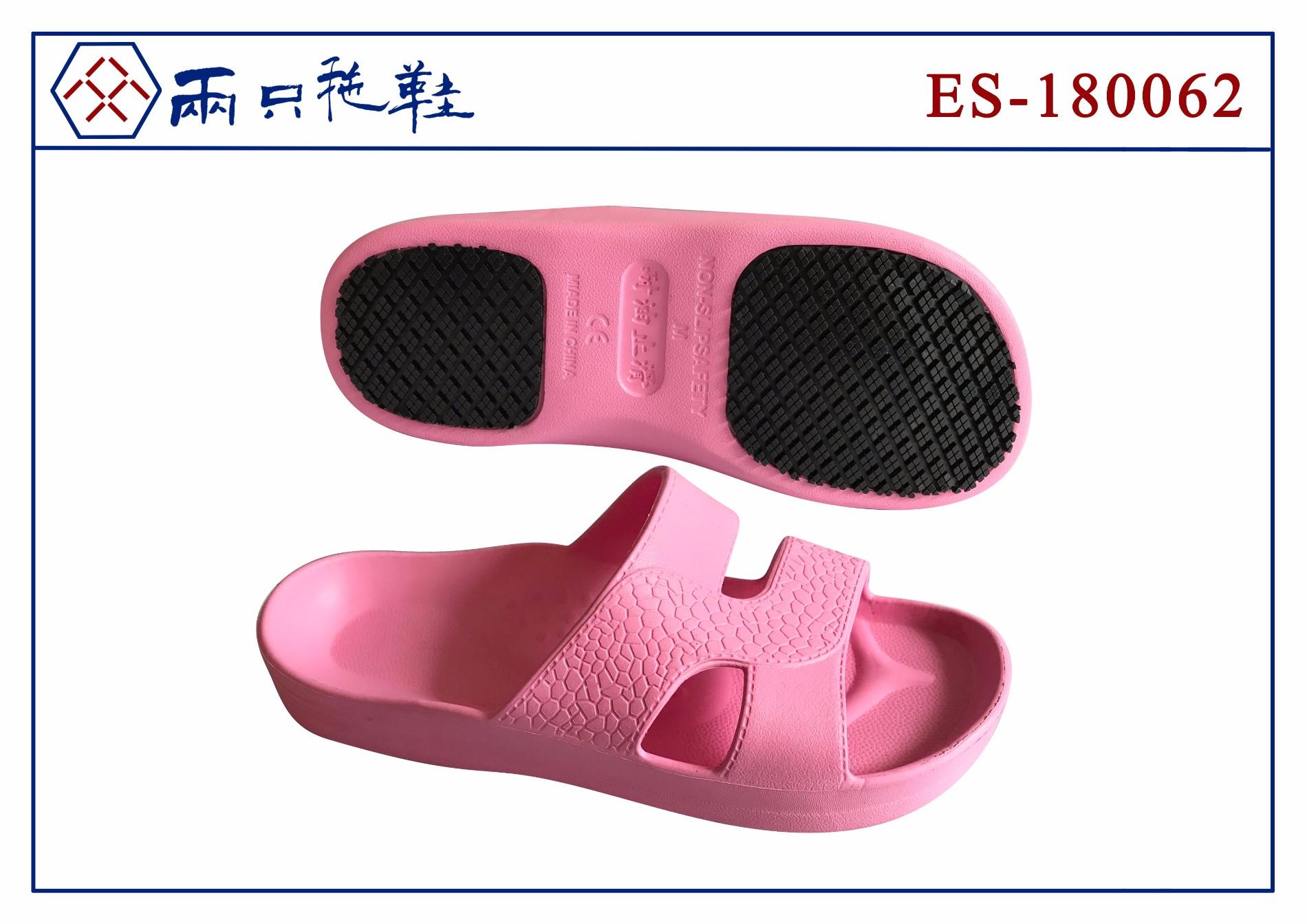 Non-slip kitchen Women shoes