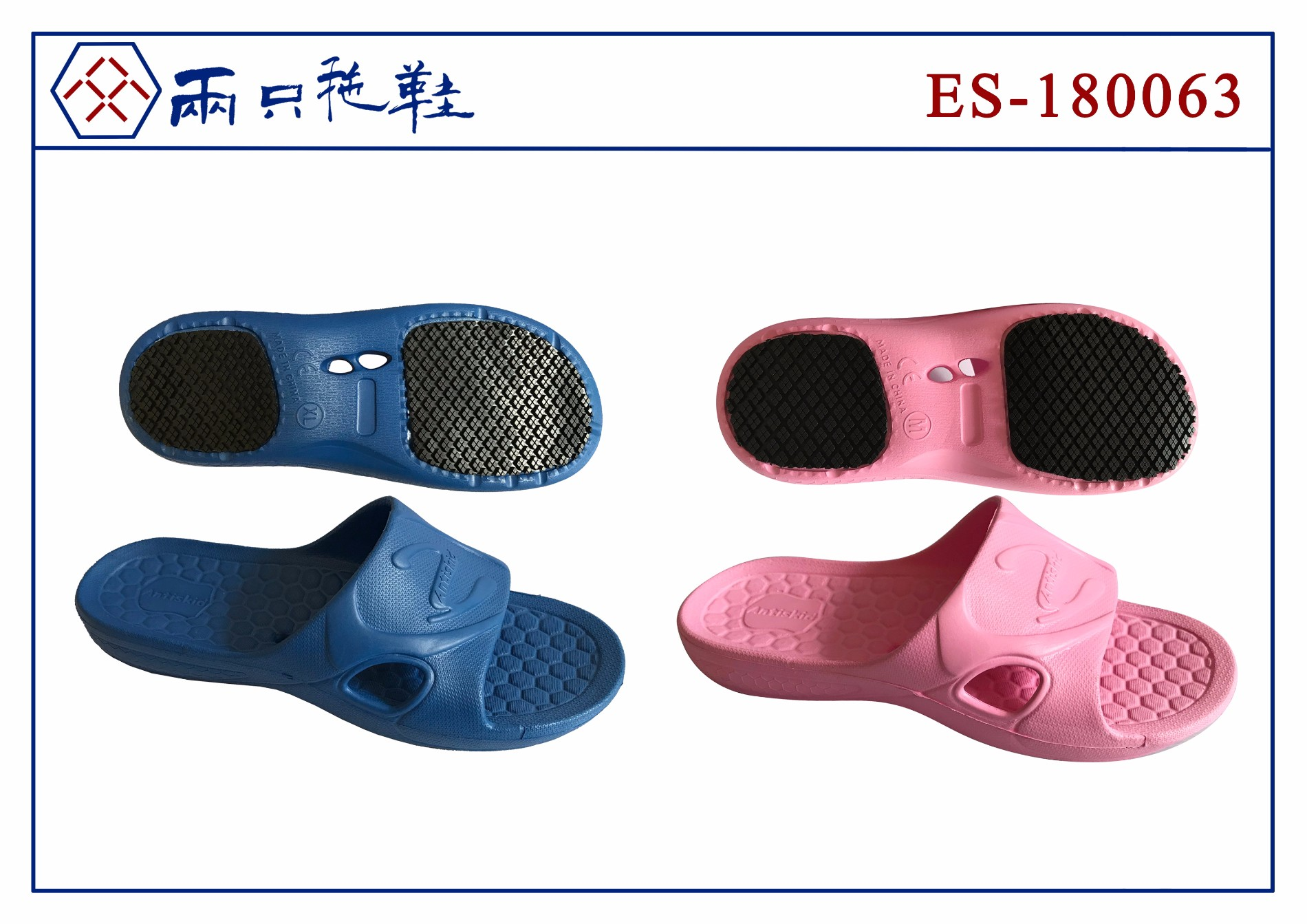 Anti slip Oil Safety shoes