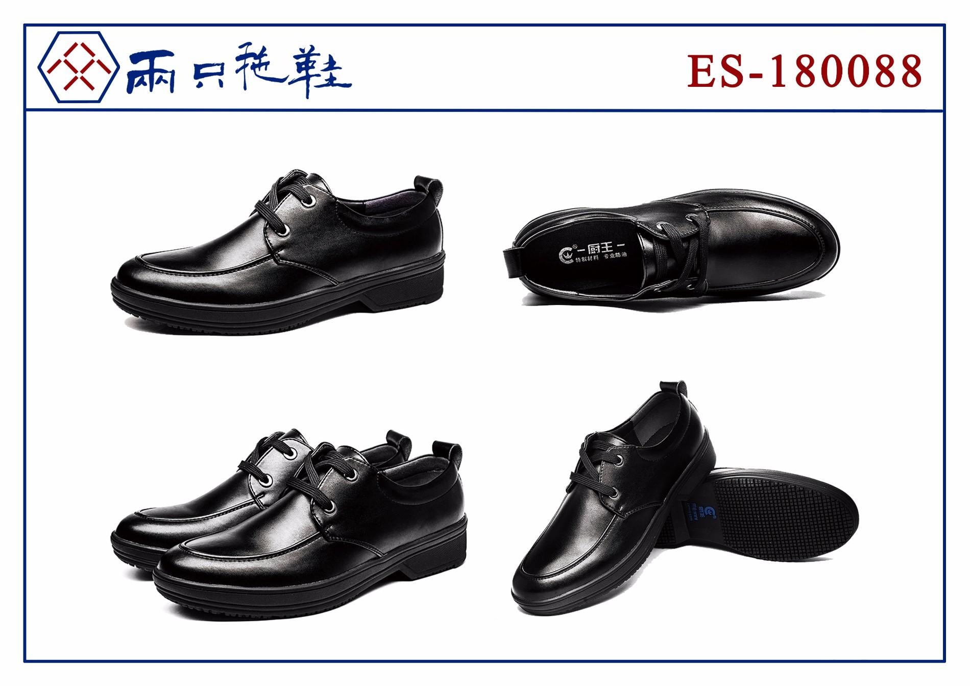 Waterproof working shoes