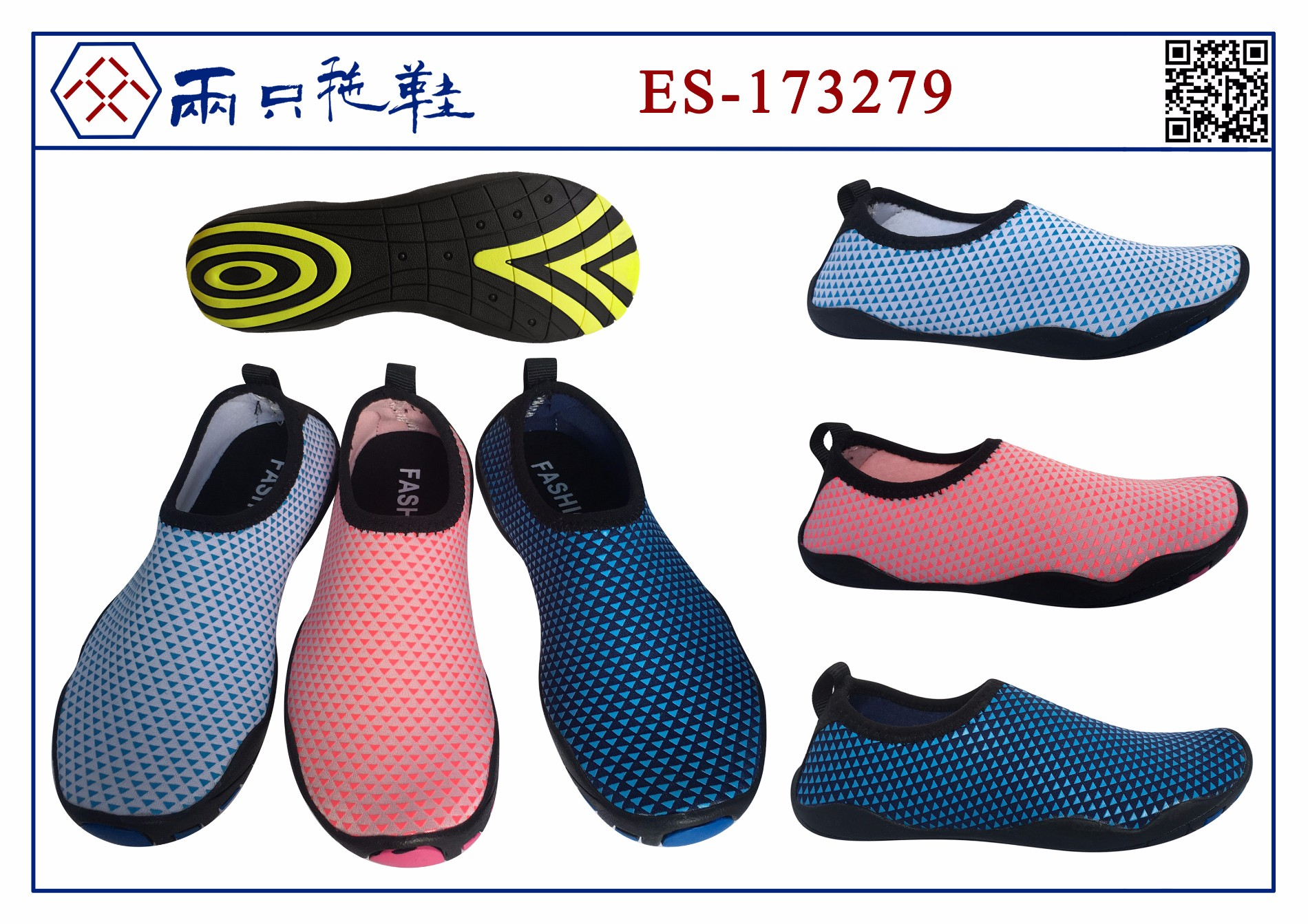 Lightweight swimming shoes