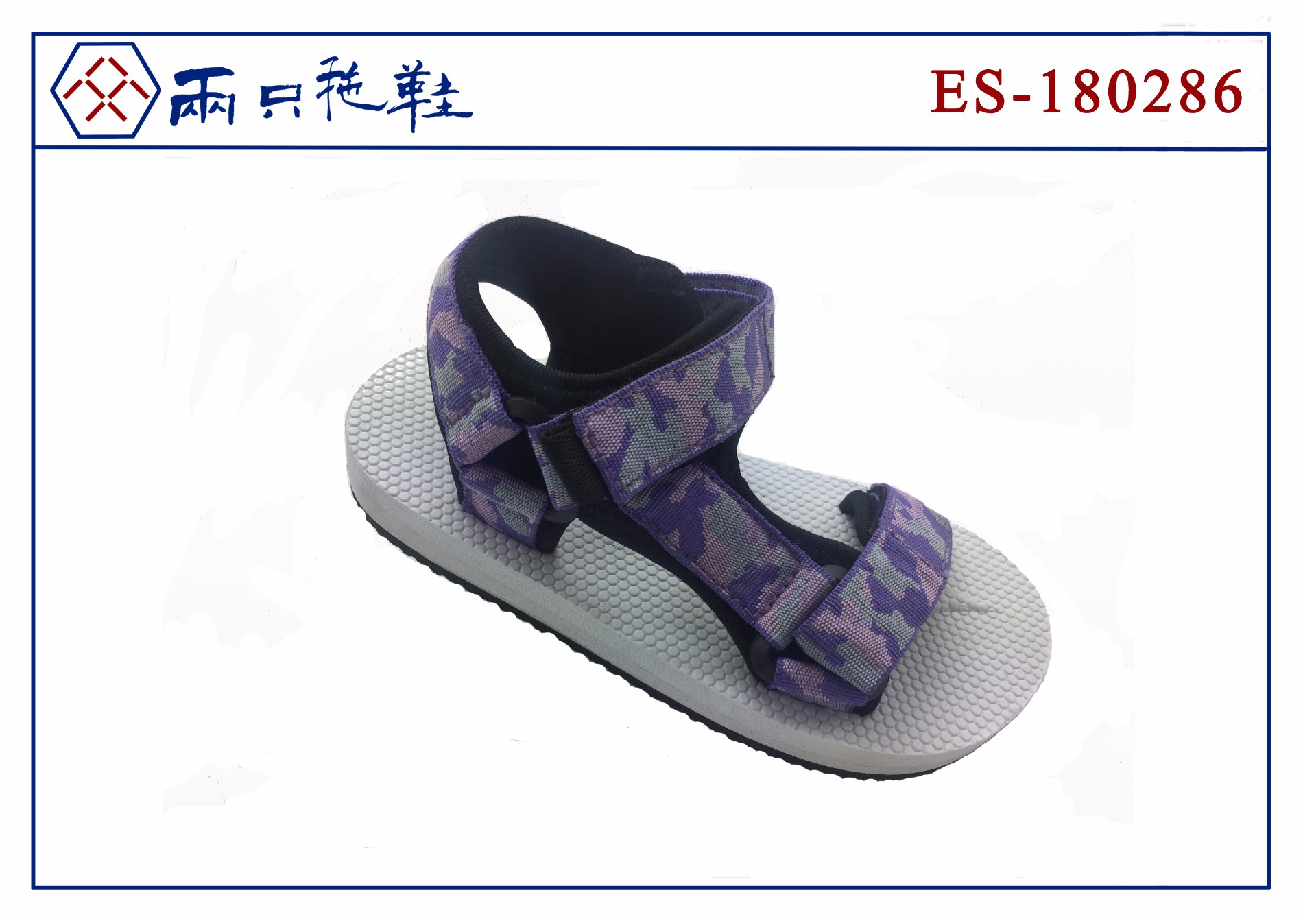 Children & kids sandal