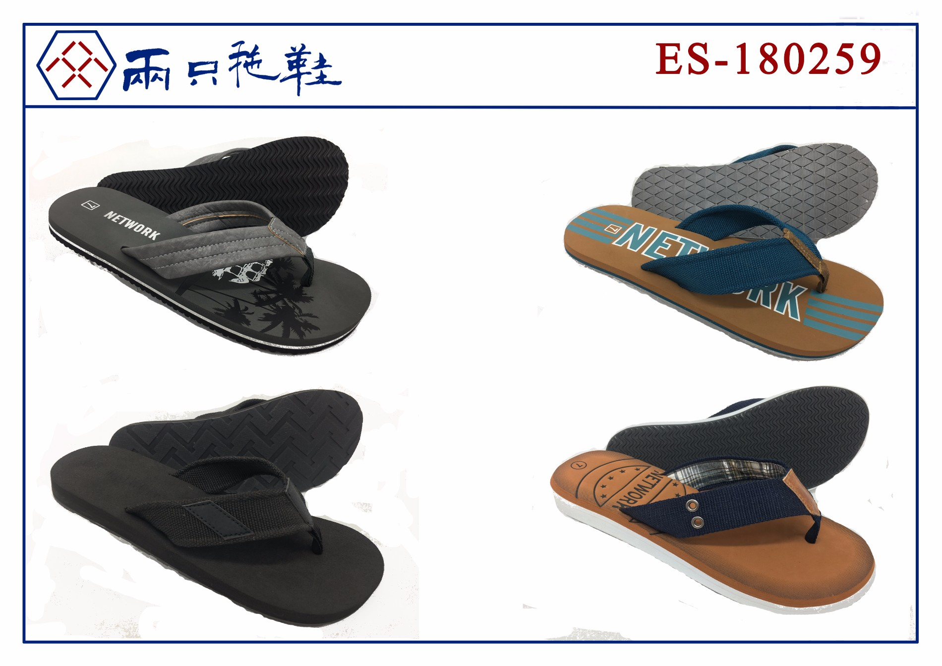 Different style slippers