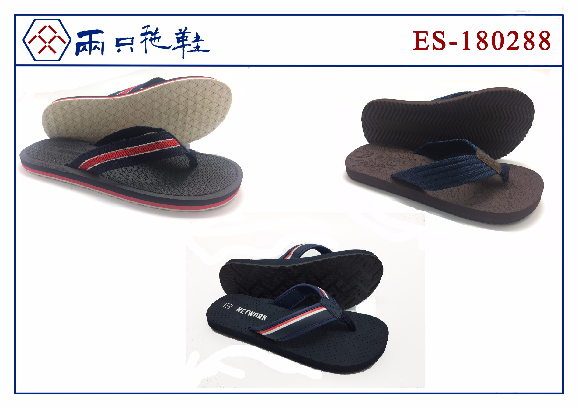 New style slippers