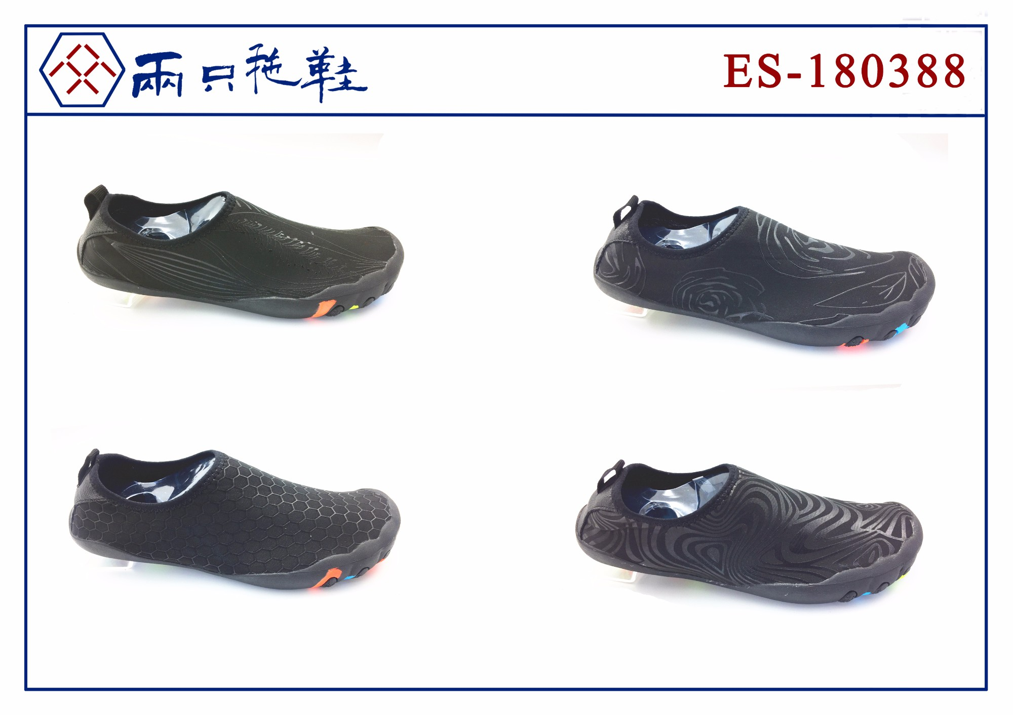 New style water shoes