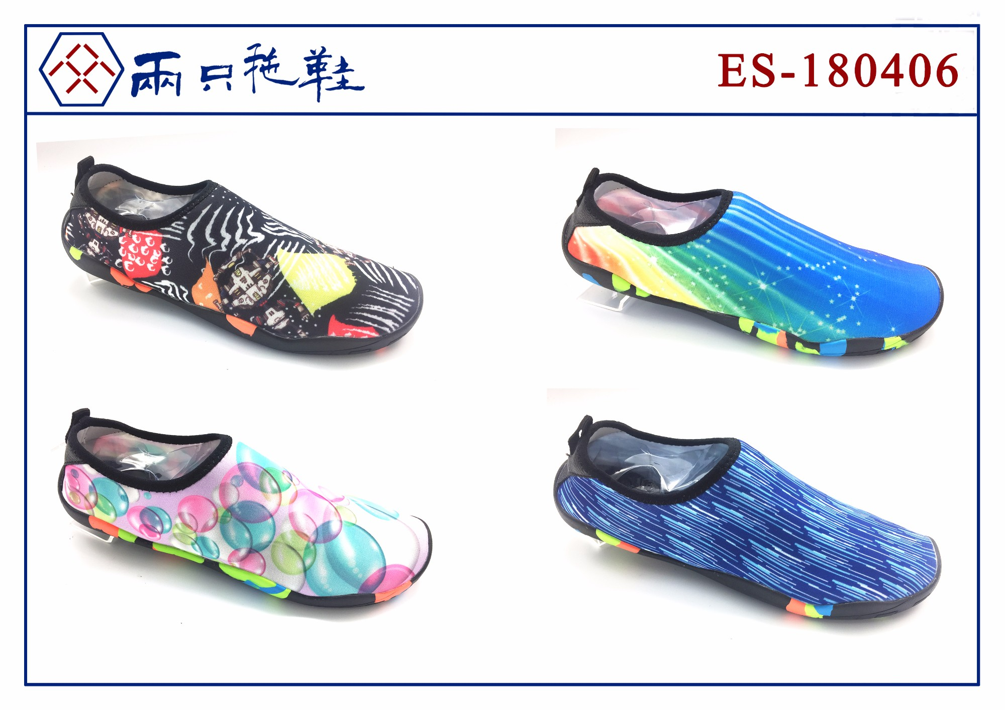 New style swimming shoes