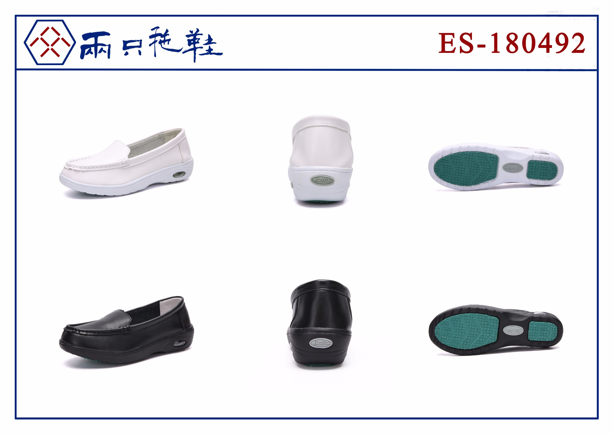 Casual nurse's shoes