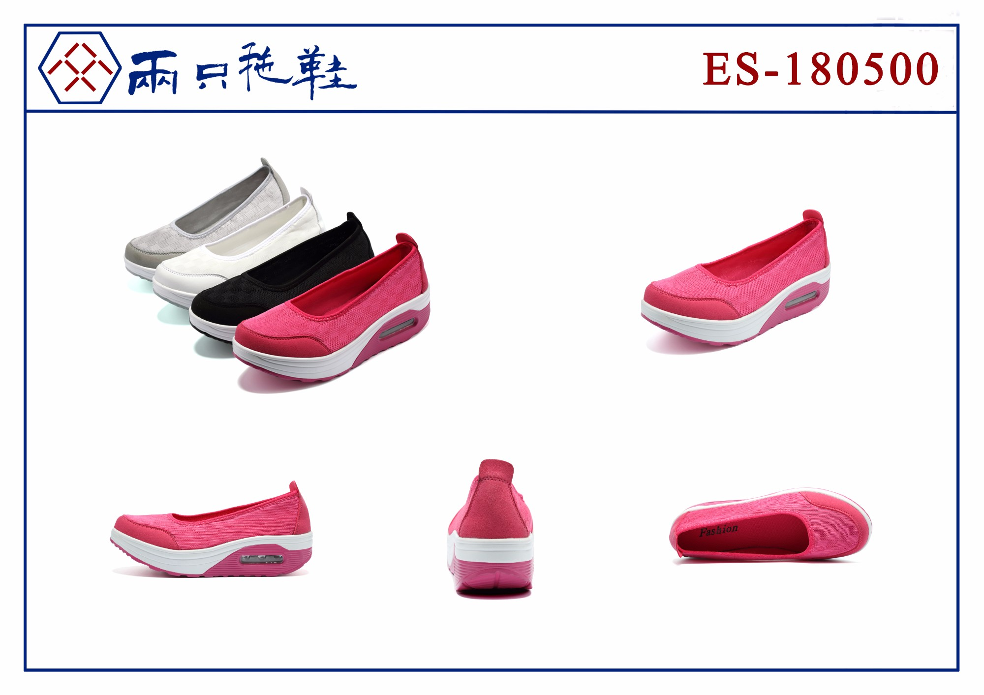 Slimming shoes