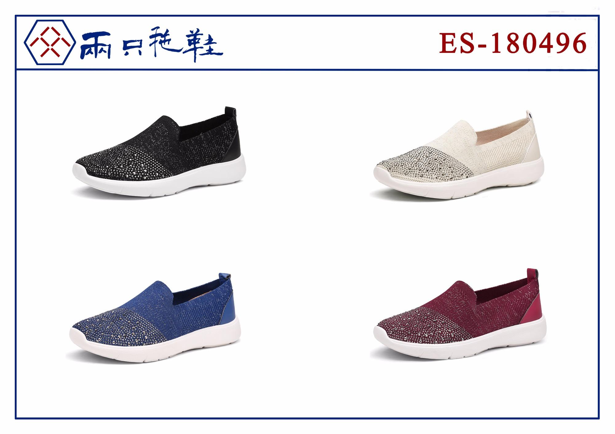 Women Flyknit shoes