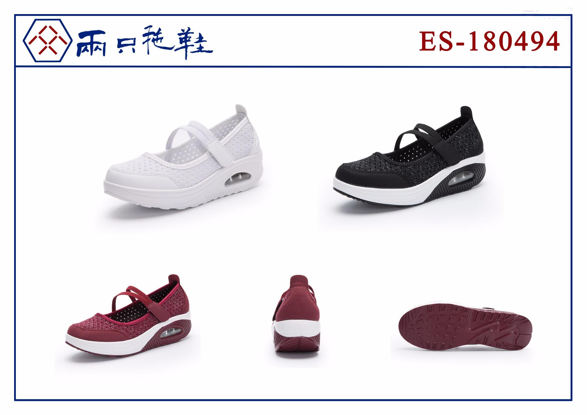 Flyknit Nurse Shoes
