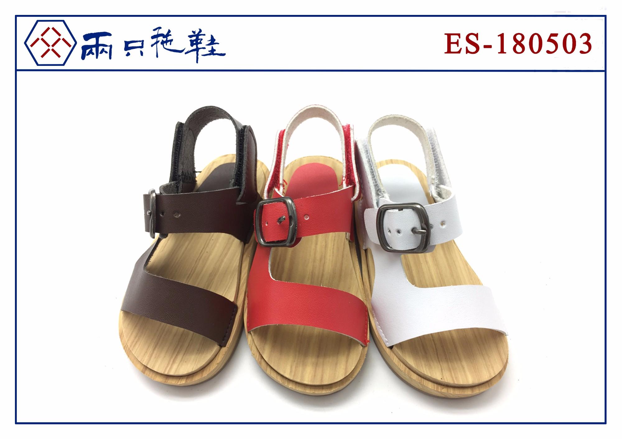 Children sandal
