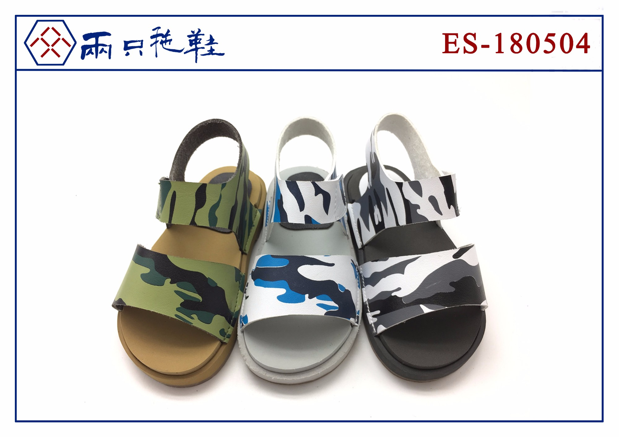 Camouflage-sandal