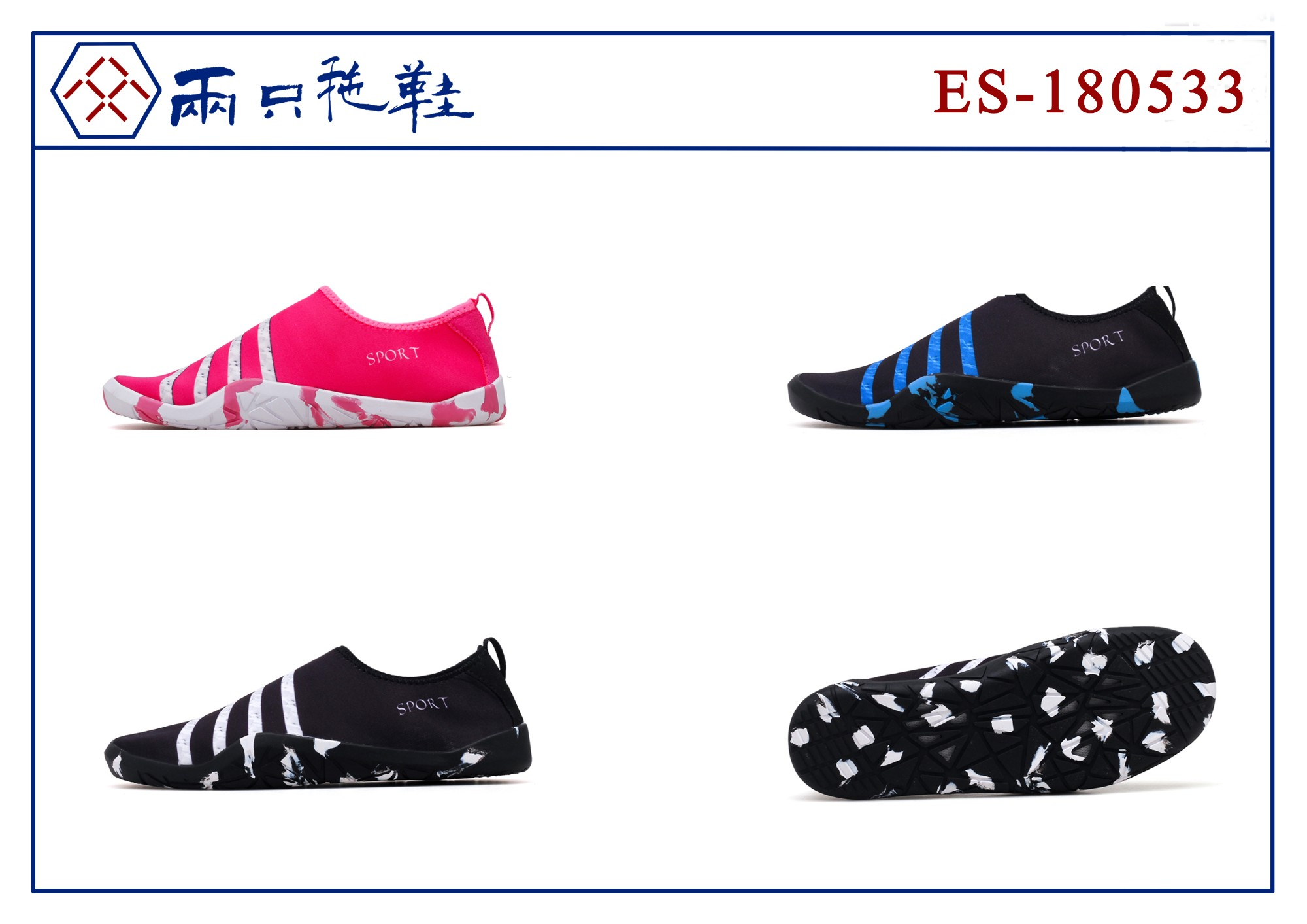 Elastic water shoes