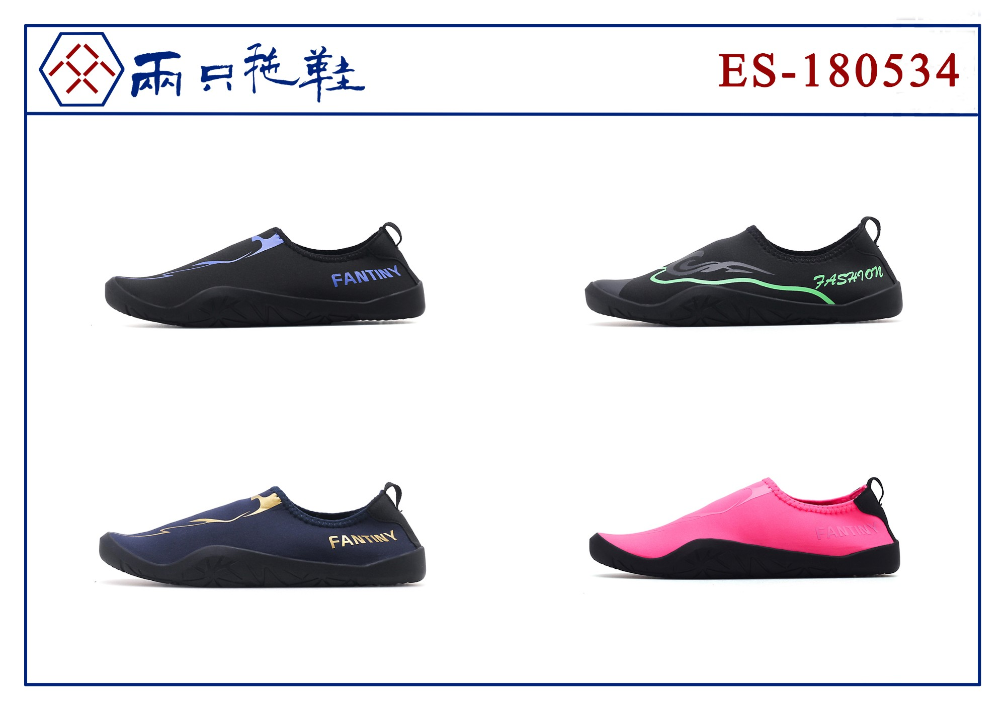 Fashion trend water shoes