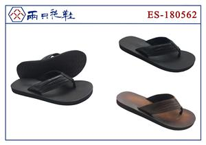 PU Flip-flops
